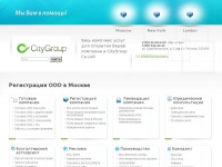 citicmoscow.ru