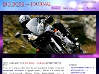 bigboss-journal.ru