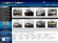 businesauto.ru