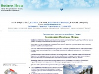 busineshouse.ru