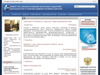 business-antibarrier-rspp.ru