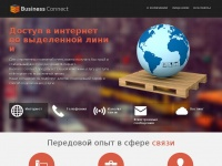 business-connect.ru
