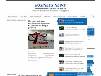 business-news.ru