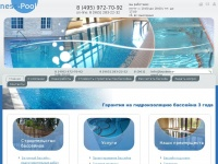 business-pool.ru