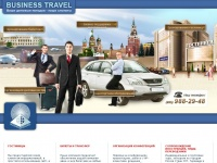 business-travel.ru