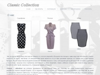 classic-collection.ru