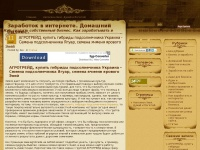 businessdom.ru