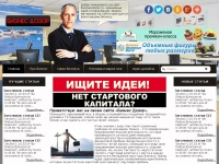 businessdozor.ru