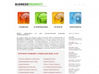 businessprospect.ru