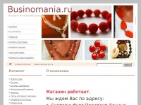 businomania.ru