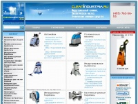 cleanindustria.ru
