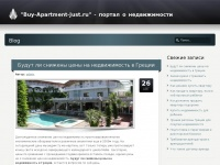 buy-apartment-just.ru