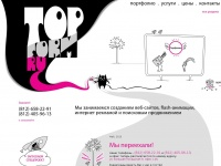 Clients-topform.ru