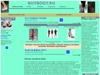buyboot.ru