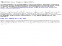 Buying-sale-realty.ru