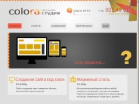 Colora-studio.ru