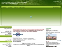 Grodnoturinvest.by