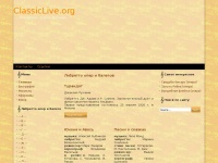 classiclive.org