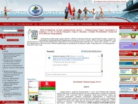 sporteducation.by