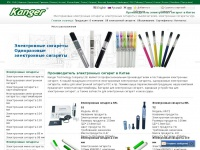 e-cigarchina.ru
