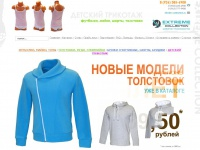e-collection.ru