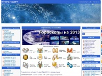 e-horoscopes.ru