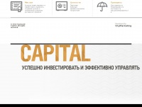 eastwardcapital.ru