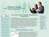 Easy-finances.ru