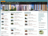 estateprodam.ru