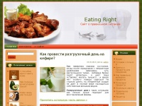 eating-right.ru