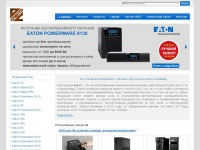 Eaton-powerware.ru