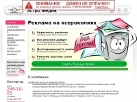 Estrogroup.ru
