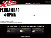 Dnstyle.ru