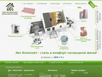 Eco-complect.ru