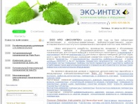eco-intech.com