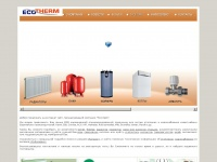 eco-therm.ru