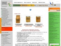 eco-trade-group.ru