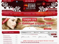 euro-collection.ru