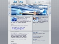 ecol-cable.ru