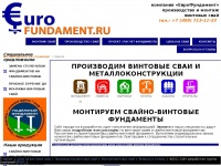 eurofundament.ru