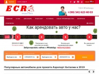 economycarrental.ru