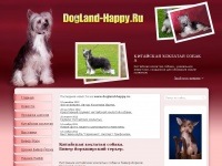 dogland-happy.ru