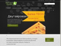 ecostroiproject.ru