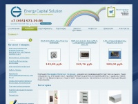 ecsolution.ru