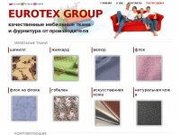 eurotex-group.ru