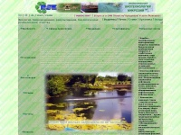Eutrophication.ru
