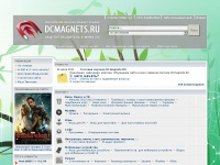 dcmagnets.ru