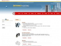 internet-hosting.com.ua