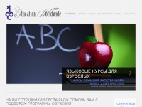Educationww.ru