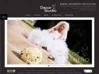 decor-std.ru